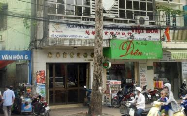 Ngân hàng Việt Hoa (ảnh internet)