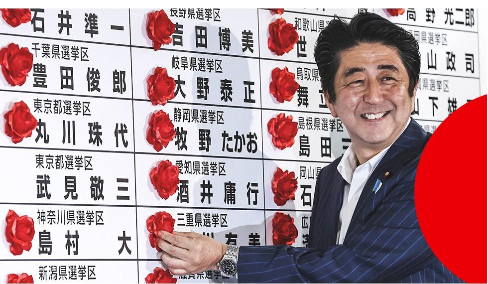 """Thủ tướng Shinzo Abe: """"Siêu nhân"""" của chính trường Nhật Bản, người đứng lên từ chính nơi vấp ngã - Ảnh 3."""