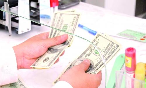 Các chuyên gia kinh tế nhìn nhận tỷ giá cuối năm vẫn nằm trong tầm kiểm soát của nhà điều hành