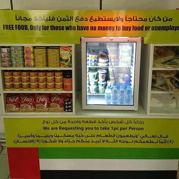 Thức ăn miễn phí dành cho người thất nghiệp và người nghèo cũng khá tươm tất. Nếu không có tiền, bạn có thể chọn cho mình một món phù hợp.