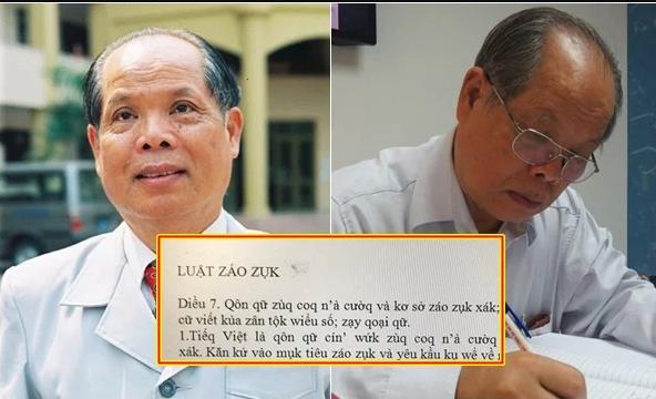 Phương án cải cách tiếng Việt là tâm huyết nghiên cứu trong 40 năm của PGS.TS Bùi Hiền.