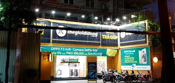 Cửa hàng Thế Giới Di Động 89A Nguyễn Đình Chiểu - Ảnh: H.Đ