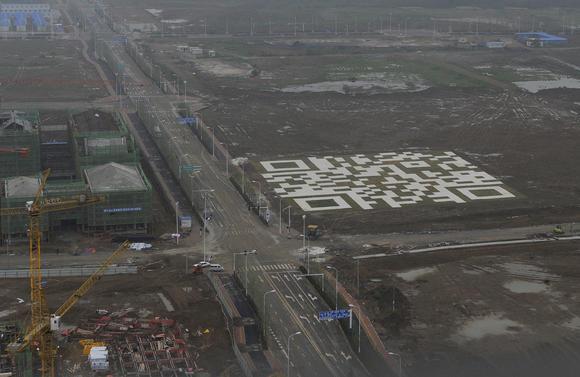 Mã vạch khổng lồ trên một khu đất tại An Huy, Trung Quốc.