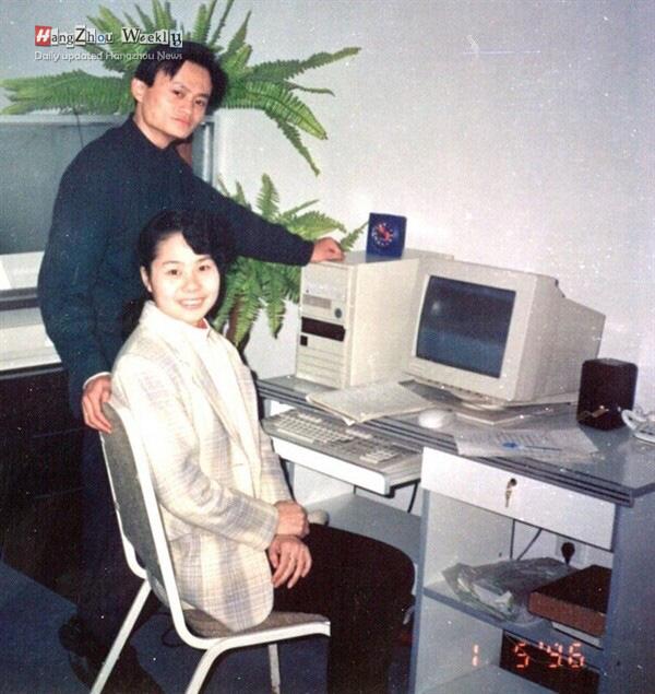Vợ chồng Jack Ma những ngày đầu khởi nghiệp.
