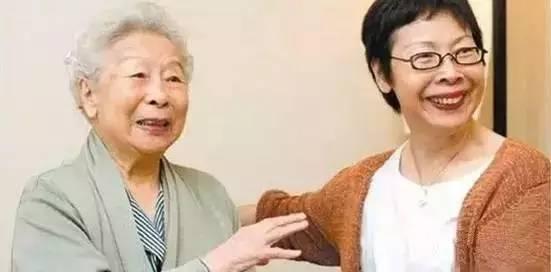 GSTS Trang và Con gái