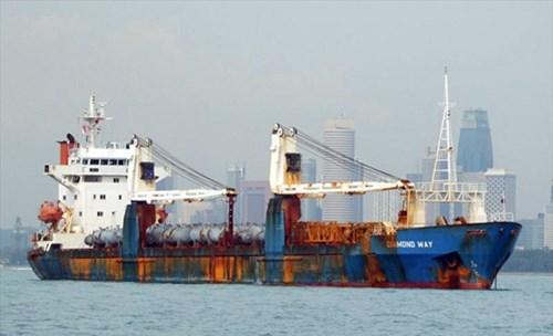 Tàu Diamond Way - một trong những tàu do Giang Kim Đạt môi giới mua tàu và trục lợi