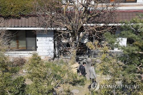Nhà riêng của bà Park Geun Hye ở Samseong-dong, Seoul, Hàn Quốc. Ảnh: Yonhap.
