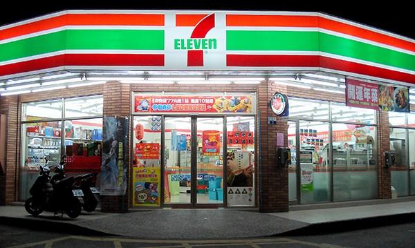 Dự kiến 7Eleven sẽ phát triển 100 cửa hàng sau ba năm vào Việt Nam