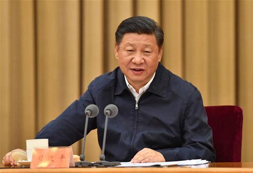 Chủ tịch Trung Quốc Tập Cận Bình phát biểu tại Hội nghị Công tác Tài chính toàn quốc ở Bắc Kinh Ảnh: TÂN HOA XÃ