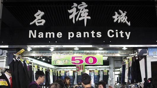 Cửa hàng thời trang Thành phố thương hiệu của những chiếc quần.