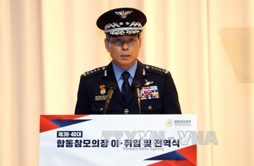 Chủ tịch Hội đồng tham mưu trưởng liên quân Hàn Quốc Jeong Kyeong-doo tại một sự kiện ở Seoul ngày 20/8. Ảnh: EPA/TTXVN