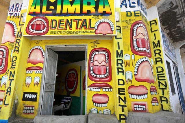 Phòng khám nha khoa của bác sĩ Hassan Ali, 35 tuổi