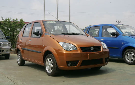 Mẫu xe Hafei HFJ của Vinaxuki.