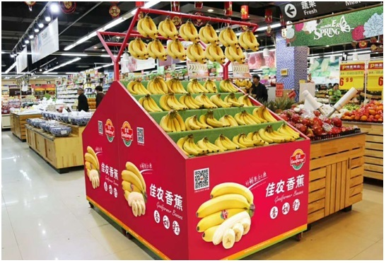 Chuối của HAGL đang được bán tại một siêu thị lớn tại Thượng Hải.