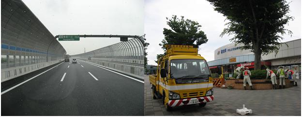 Một góc của Trung tâm logistics trên tuyến cao tốc từ Tokyo về các TP. phía Nam Nhật Bản, năm 2011 - Ảnh của tác giả.