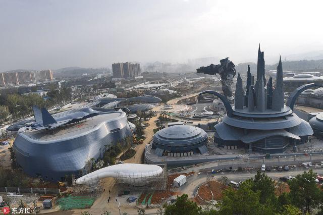 Công viên thực tế ảo khổng lồ được xây dựng tại thành phố Quý Dương, thuộc tỉnh Quý Châu, Trung Quốc.