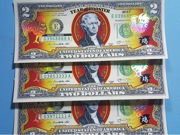 Những tờ 2 USD với số seri đẹp như thế này được đổi với giá cả triệu đồng.
