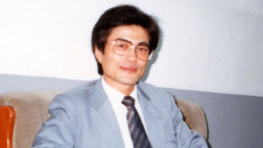 Ông Moon vào năm 1987. Ảnh: EPA