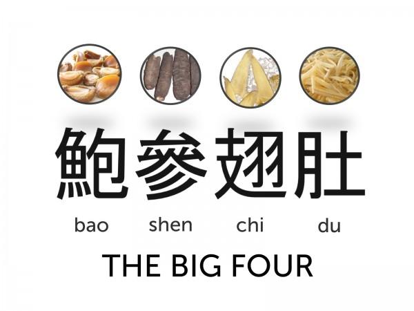 Tứ đại món ngon của Trung Quốc là bào ngư, hải sâm, vây cá mập và bao tử cá.