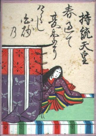 Tranh về nữ Thiên hoàng đời thứ 41 của Nhật Bản - Trì Thống Thiên hoàng. (Nguồn ảnh: Japantoday)