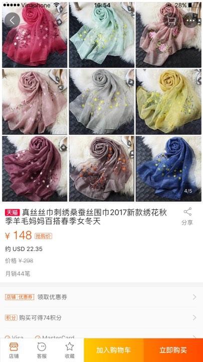Thì trên các website bán hàng online của Trung Quốc, mẫu mã như thế này chỉ có giá tầm hơn 400 ngàn đồng.