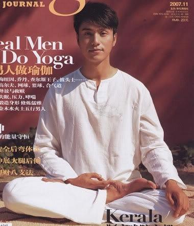 Nổi tiếng là một trong những sao Hoa ngữ theo đạo Phật, nam tài tử Trần Khôn từng chia sẻ: Nếu không nhờ thiền định, tôi đã đánh mất chính mình trong cái biển danh lợi này. (Ảnh: Nguồn Internet).