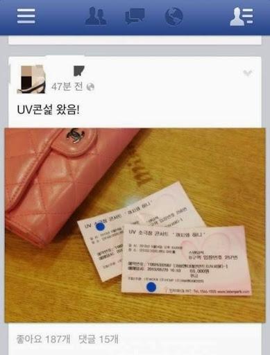 Còn đây là cách các cô ấy khoe của, đặt chiếc vé xem phim cạnh túi hàng hiệu và khoe trên mạng xã hội.