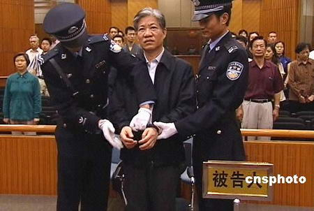 Trước một số hành động vị phạm pháp luật nghiêm trọng do chính mình gây ra, Trịnh Tiêu Du đã phải nhận mức phạt đích đáng. (Ảnh: Nguồn Internet).