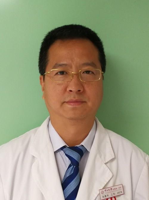 Phó giáo sư, Tiến sĩ Mã Tấn Bình, Khoa ngoại, BV số 1, ĐH Trung Sơn, TQ