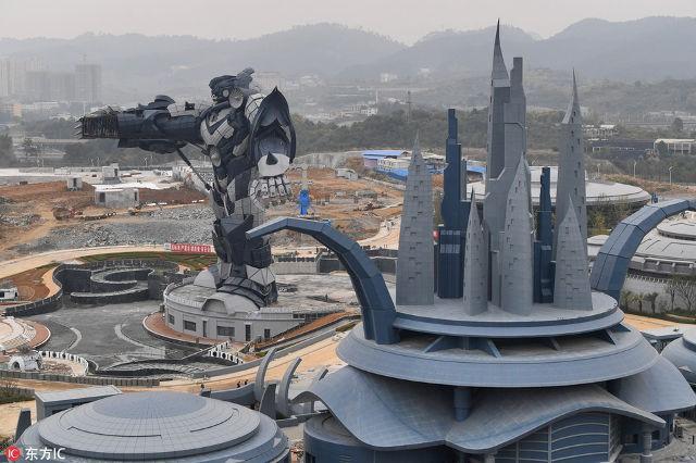 Dự án này được kỳ vọng sẽ mang lại sự khởi sắc cho kinh tế của thành phố kém phát triển nhất của Trung Quốc – thành phố Quý Dương.