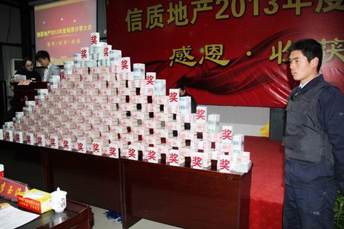Tổng số tiền thưởng lên đến 11 triệu NDT có nhân viên được thưởng đến gần 2 triệu NDT.