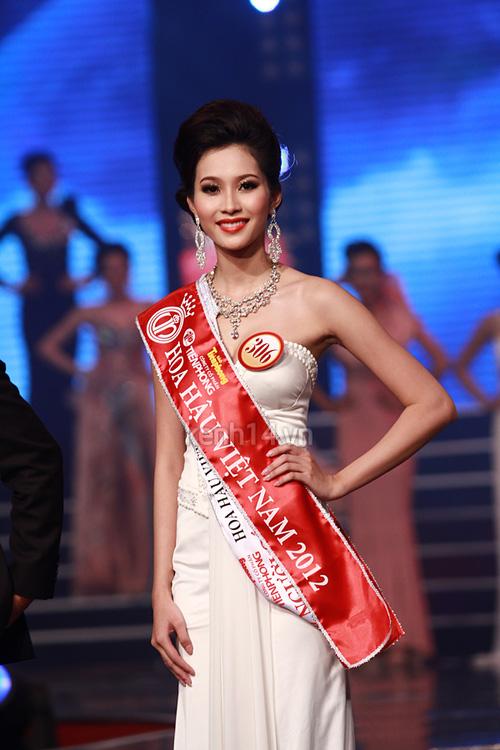 Vương miện Hoa hậu Việt Nam 2012 là một bước ngoặt trong cuộc đời của Đặng Thu Thảo.