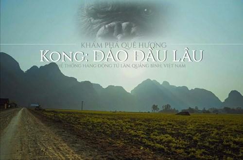 Những hình ảnh quảng bá Tour Tú Làn: Experience home of Kong (Tú Làn: Trải nghiệm ngôi nhà của Kong) của Quảng Bình.