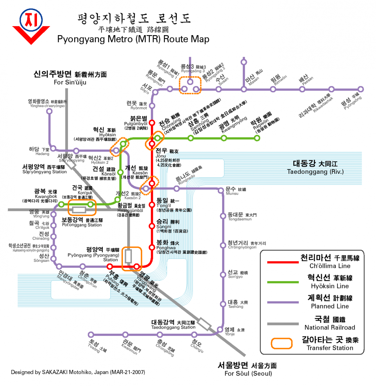 Bản đồ hệ thống tàu điện ngầm ở thủ đô Bình Nhưỡng.
