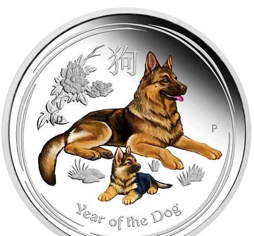 Tiền xu hình con chó mạ bạc phun màu có giá 170.000 đồng.