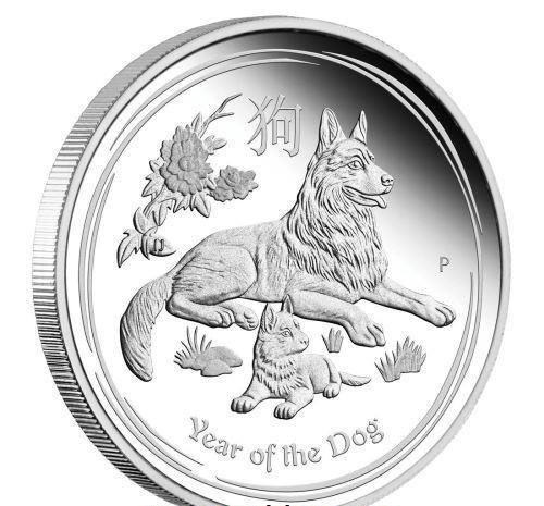 Thị trường quà tết Mậu Tuất còn xuất hiện các loại tiền xu mạ vàng và bạc hình chú chó của Úc được chào bán giá từ 100.000 – 200.000 đồng/xu. Ngoài ra, thị trường quà tặng Tết còn có tiền xu hình chú chó mạ vàng của Đài Loan được bán với giá trên 100.000 đồng.