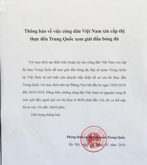 Giá dịch vụ xin visa Trung Quốc tăng chóng mặt sau khi U23 Việt Nam vào chung kết - Ảnh 1.