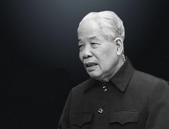 Quốc tang nguyên Tổng Bí thư Đỗ Mười trong 2 ngày 6 và 7-10 - Ảnh 1.
