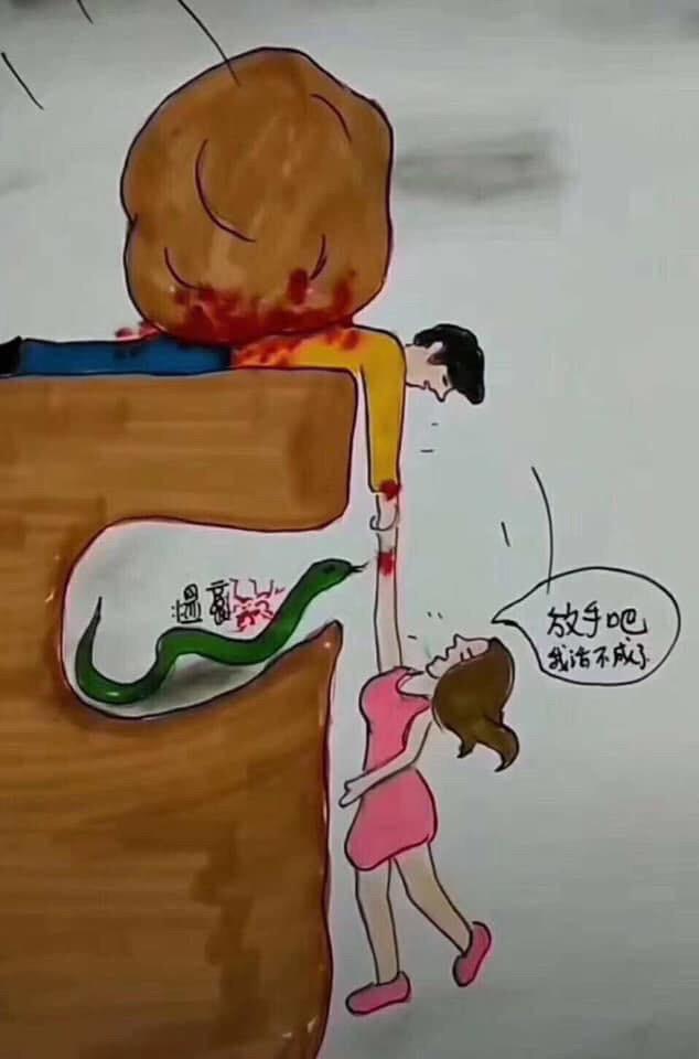 Từ bức ảnh cuộc sống vợ chồng được chia sẻ rầm rộ: Định kiến sai lầm của xã hội hay bi kịch Ai tổn thương hơn? - Ảnh 1.