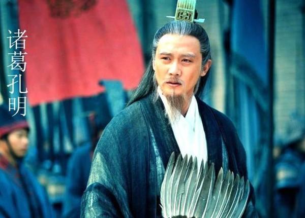 5 danh thần lỗi lạc nhất Trung Hoa: Gia Cát Lượng vẫn đứng sau 2 nhân vật này - Ảnh 3.