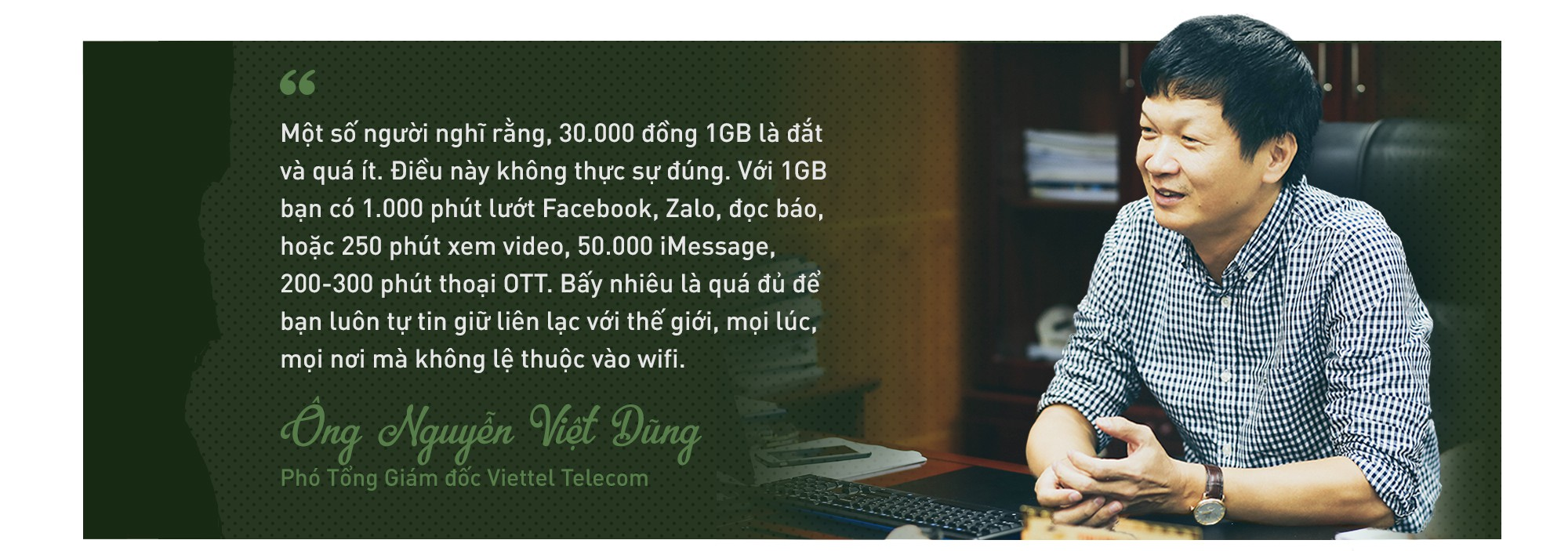 """""""Trái cà chua"""" mang theo nhiều kỳ vọng của Tập đoàn Viễn thông hàng đầu Việt Nam - Ảnh 6."""
