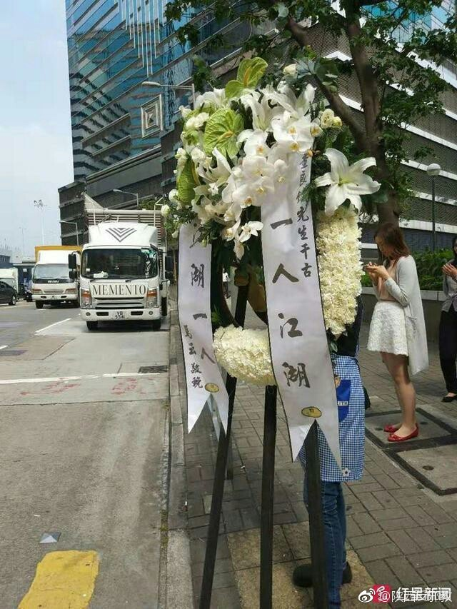 Tang lễ nhà văn Kim Dung: Lưu Đức Hoa, Huỳnh Hiểu Minh cùng dàn nghệ sĩ gửi hoa trắng rợp trời - Ảnh 2.