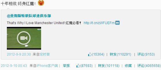 Tặng 3,72 tỷ đồng cho dân mạng, con trai của tỷ phú Vương Kiện Lâm vừa làm nên bài đăng khủng nhất trên Weibo - Ảnh 3.