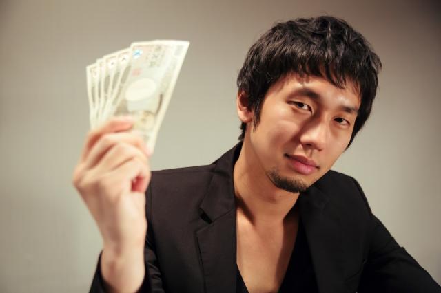 Chính phủ Nhật dự định trả 600 triệu đồng cho bất cứ ai rời Tokyo đi nơi khác sống vì thủ đô đông quá - Ảnh 2.
