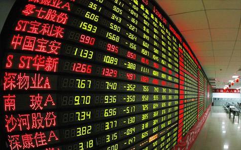 Quỹ đầu tư hàng đầu mua cổ phiếu Tencent, bán mạnh các cổ phiếu công nghệ của Mỹ