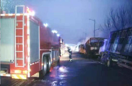 Nổ lớn gần nhà máy hóa chất ở Trung Quốc, ít nhất 22 người thiệt mạng - Ảnh 2.