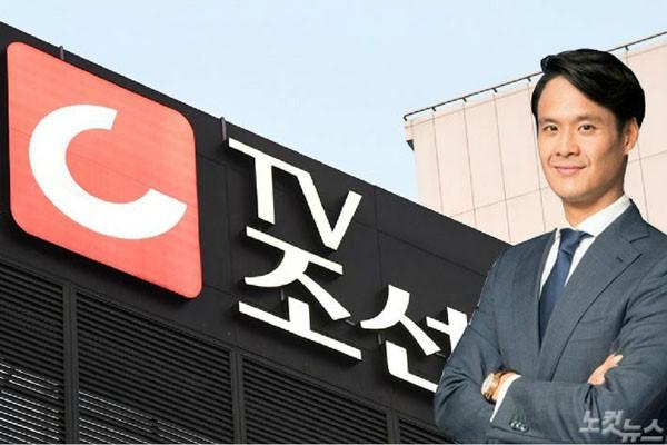 Giám đốc đài truyền hình Hàn Quốc từ chức vì con gái 10 tuổi hỗn láo với tài xế riêng - Ảnh 1.