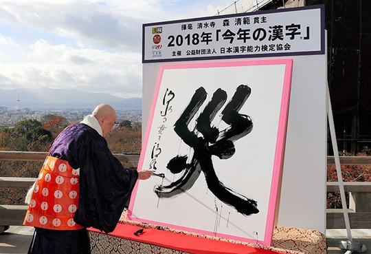 Nhật ngán thảm họa, thế giới lo độc hại - Ảnh 1.