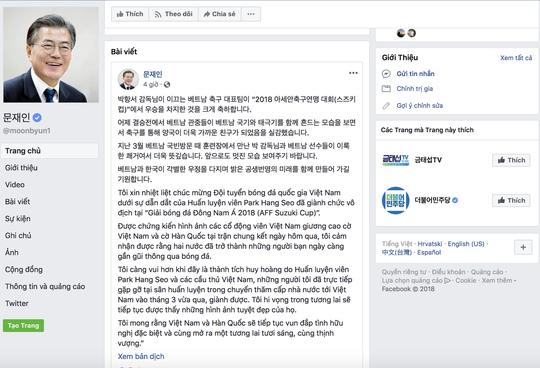 Tổng thống Hàn Quốc viết thư chúc mừng tuyển Việt Nam bằng tiếng Việt - Ảnh 1.