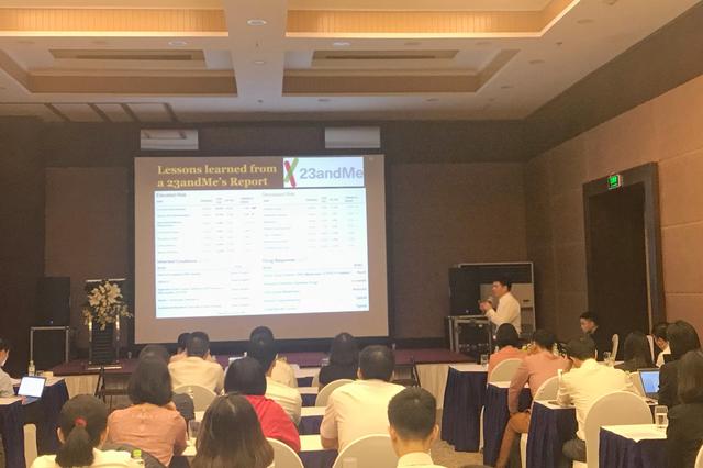Vingroup đầu tư 4,5 triệu USD nghiên cứu giải mã gen người Việt - Ảnh 1.